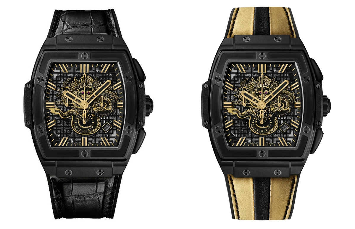 Hublot Spirit of Big Bang for Bruce Lee