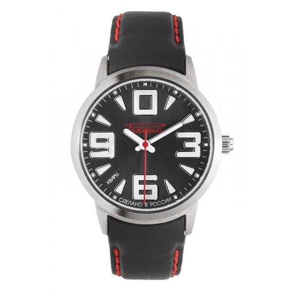 Představení náramkových hodinek Raketa Petrodvorets Classic 0112 ... 051203d01d9