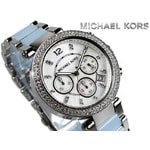 Michael Kors Parker Two Tone Chrono