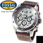 Fossil Modern Machine Chronograph