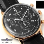 Zeppelin Hindenburg Chrono