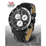 Vostok Europe Anchar Submarine Chrono