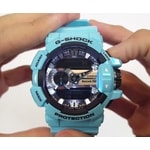 Casio G-Shock G-Mix