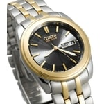 Citizen Eco-Drive Two-Tone