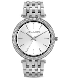 Dámské hodinky Michael Kors - TimeStore.cz 38bf0d5ae98