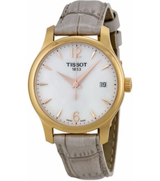 Hodinky Tissot Tradition T063.210.37.117.00