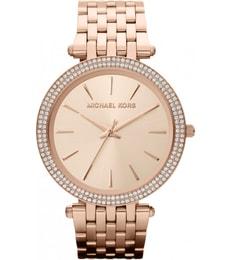 d7833cc51da Růžové zlato - TimeStore.cz