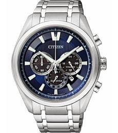 Hodinky Citizen Super Titanium-Chrono CA4010-58L be3736d0f2