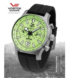 "Hodinky Vostok Europe Expedition ""NORTH POLE-1"" Titanium 6S21-5957241S"