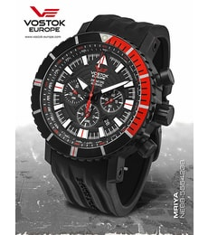 Hodinky Vostok Europe AN-225 MRIYA Automatic Chrono NE88-5554238