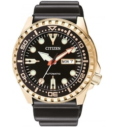 Hodinky Citizen NH8383-17EE