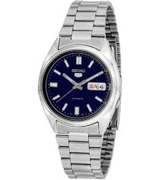 de4e198b494 Dámské hodinky Seiko - TimeStore.cz