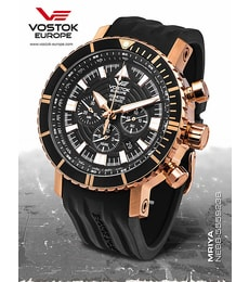 Hodinky Vostok Europe AN-225 MRIYA Automatic Chrono NE88/5559236