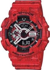 Casio G-Shock GA-110SL-4AER - 30 dnů na vrácení zboží