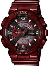 Casio G-Shock GA-110NM-4AER - 30 dnů na vrácení zboží