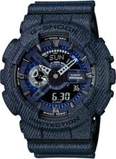 Casio G-Shock GA-110DC-1AER - 30 dnů na vrácení zboží