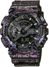 Casio G-Shock GA-110PM-1AER - 30 dnů na vrácení zboží