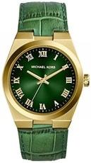 Michael Kors Channing MK2356 - 30 dnů na vrácení zboží