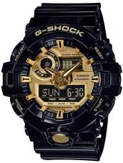 Casio G-Shock GA-710GB-1AER - 30 dnů na vrácení zboží