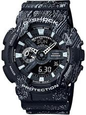 Casio G-Shock GA-110TX-1AER - 30 dnů na vrácení zboží